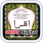 IQRO Book