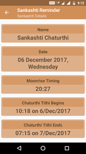 Sankashti Reminder - náhled