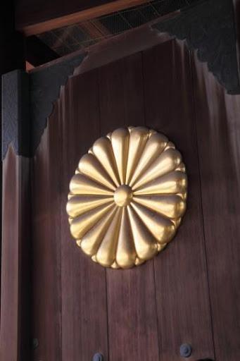 東京 靖国 神社 Tokyo Yasukuni Temple