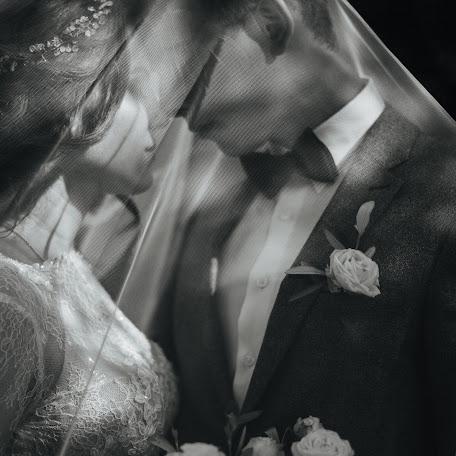 Свадебный фотограф Татьяна Созонова (Sozonova). Фотография от 27.12.2017