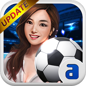 FC매니저 모바일 for afreecaTV – 축구게임 for PC and MAC