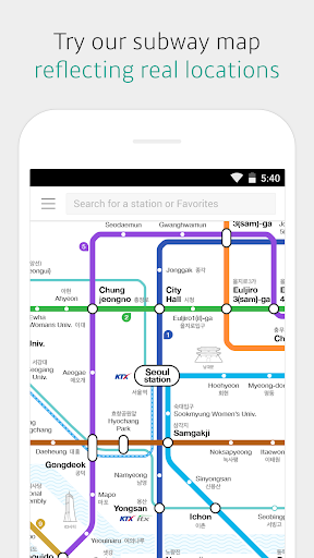 KakaoMetro - Subway Navigation 3.4.9 screenshots 1