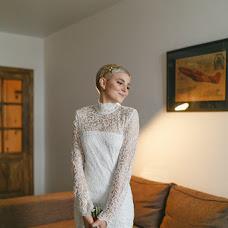 Wedding photographer Margo Ishmaeva (Margo-Aiger). Photo of 20.05.2018