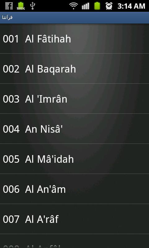 Скриншот Ahmed ELAgamy