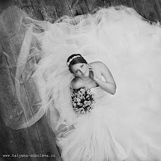 Wedding photographer Tatyana Soboleva (TanyaSoboleva). Photo of 27.09.2014