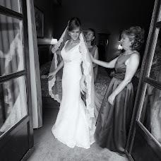 Fotógrafo de bodas Raúl Sanchidrián (SANCHIDRIAN). Foto del 09.10.2017