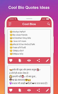 Cool Bio Quotes Ideas - Funny Cool Instagram Bio – Apps on ...