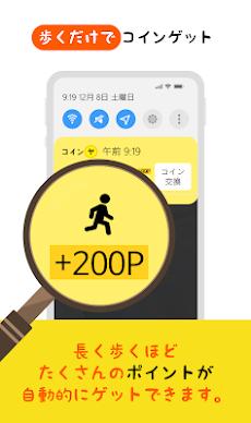 お小遣い稼ぎ - コインヤ、歩くだけ、インスタを使うだけでコインゲットのおすすめ画像3