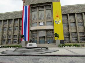 Photo: The Grand Postal Building