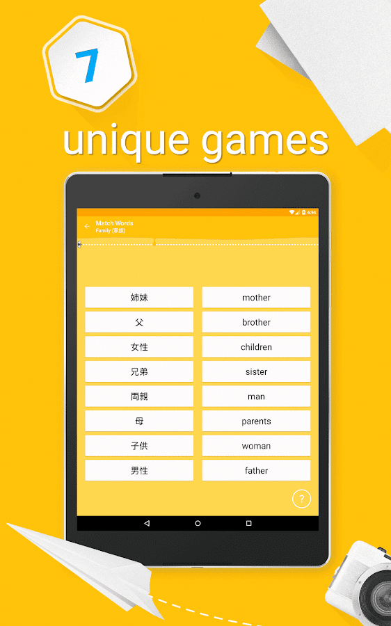 Learn Japanese 6,000 Words- screenshot