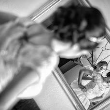 Wedding photographer David eliud Gil samaniego maldonado (EliudArtPhotogr). Photo of 12.07.2017