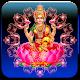 Laxmi Mata Live Wallpaper Download for PC Windows 10/8/7