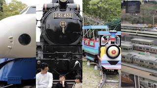 青梅鉄道公園を遊び尽くす!の写真