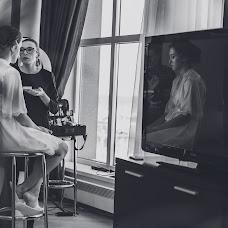 Wedding photographer Artem Kovalskiy (Kovalskiy). Photo of 08.11.2018