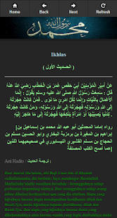 Download 40 Hadits - Hadist Nawawiyah APK