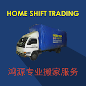 Home Shift Trading