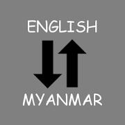 English - Myanmar Translator