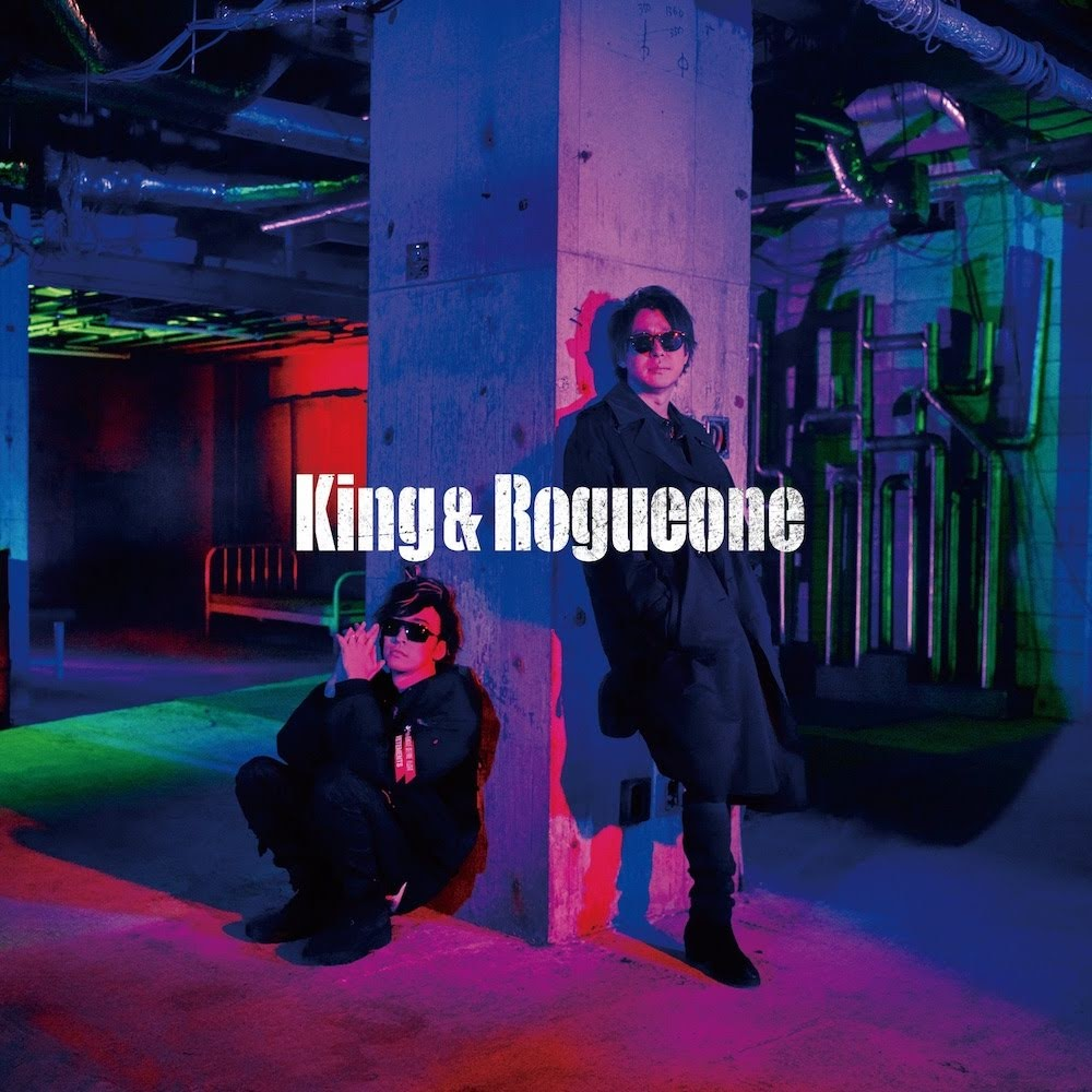 [迷迷音樂] 鈴村健一 與 寺島拓篤 共同組成 King&Rougeone 同名出道新單4月發行