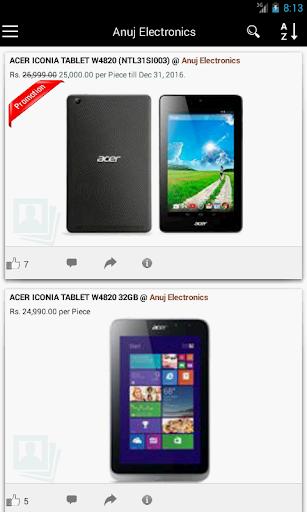 Anuj Electronics