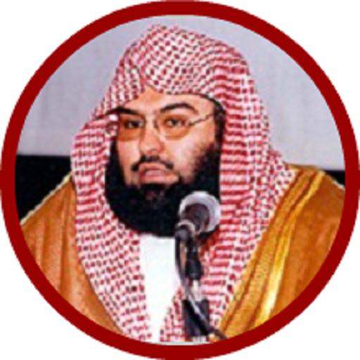Sudais Audio Quran Offline