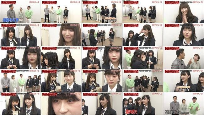 190331 (720p+1080i) HKTバラエティー48 「手紙で泣くのは誰だ選手権」を開催!