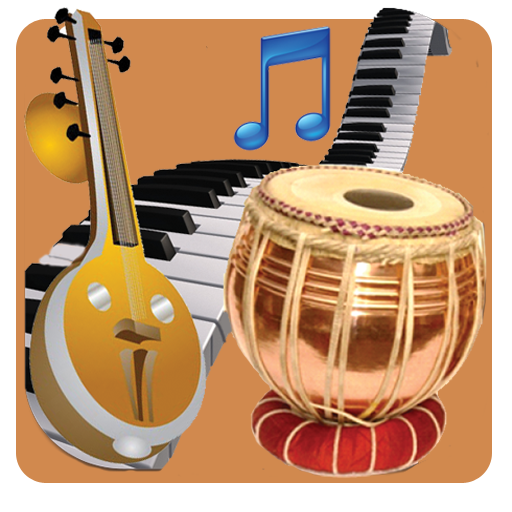 Pashto Real Rabab app (apk) free download for Android/PC/Windows