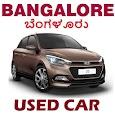 Used Car in Bangalore apk