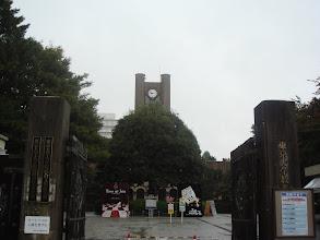 Photo: 東大。台風のため雨降っとります。