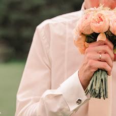 Wedding photographer Tatyana Zhuravlevskaya (taty). Photo of 16.09.2013