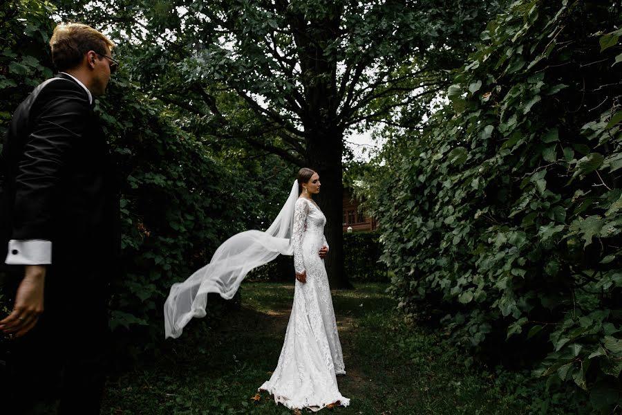 Wedding photographer Denis Isaev (Elisej). Photo of 01.08.2018