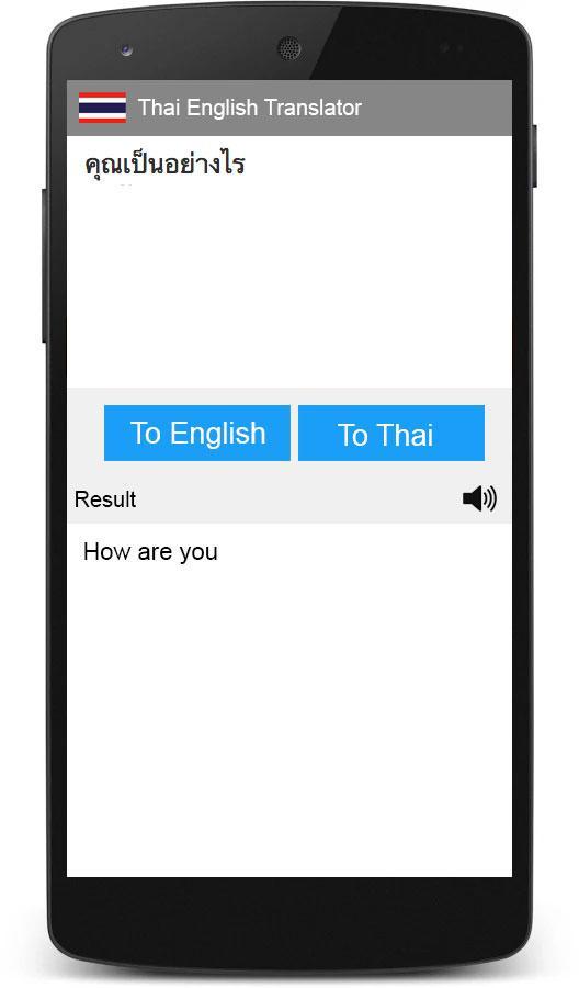 Thai Translator 48