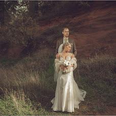 Wedding photographer Sergey Nikitin (medsen). Photo of 17.09.2013