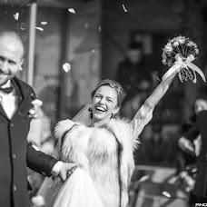 Wedding photographer Andrey Goncharuk (goncharuk1991). Photo of 10.02.2016