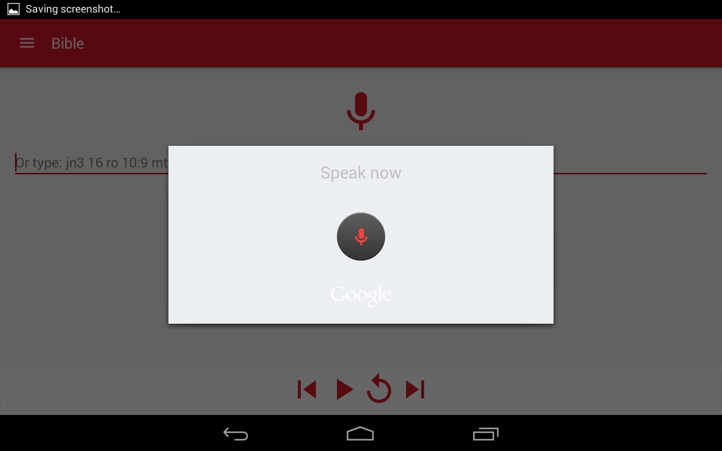 PepLamb's ESV Audio Bible- screenshot