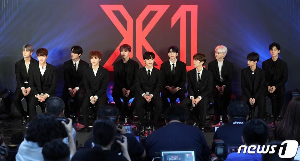 x1 debut music bank 1