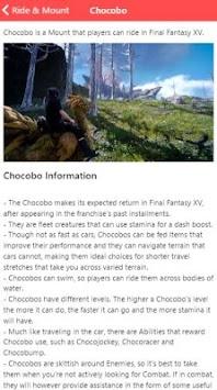 Guide for FFXV(final Fantasy)