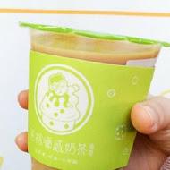 圓稼.嚼感奶茶專賣
