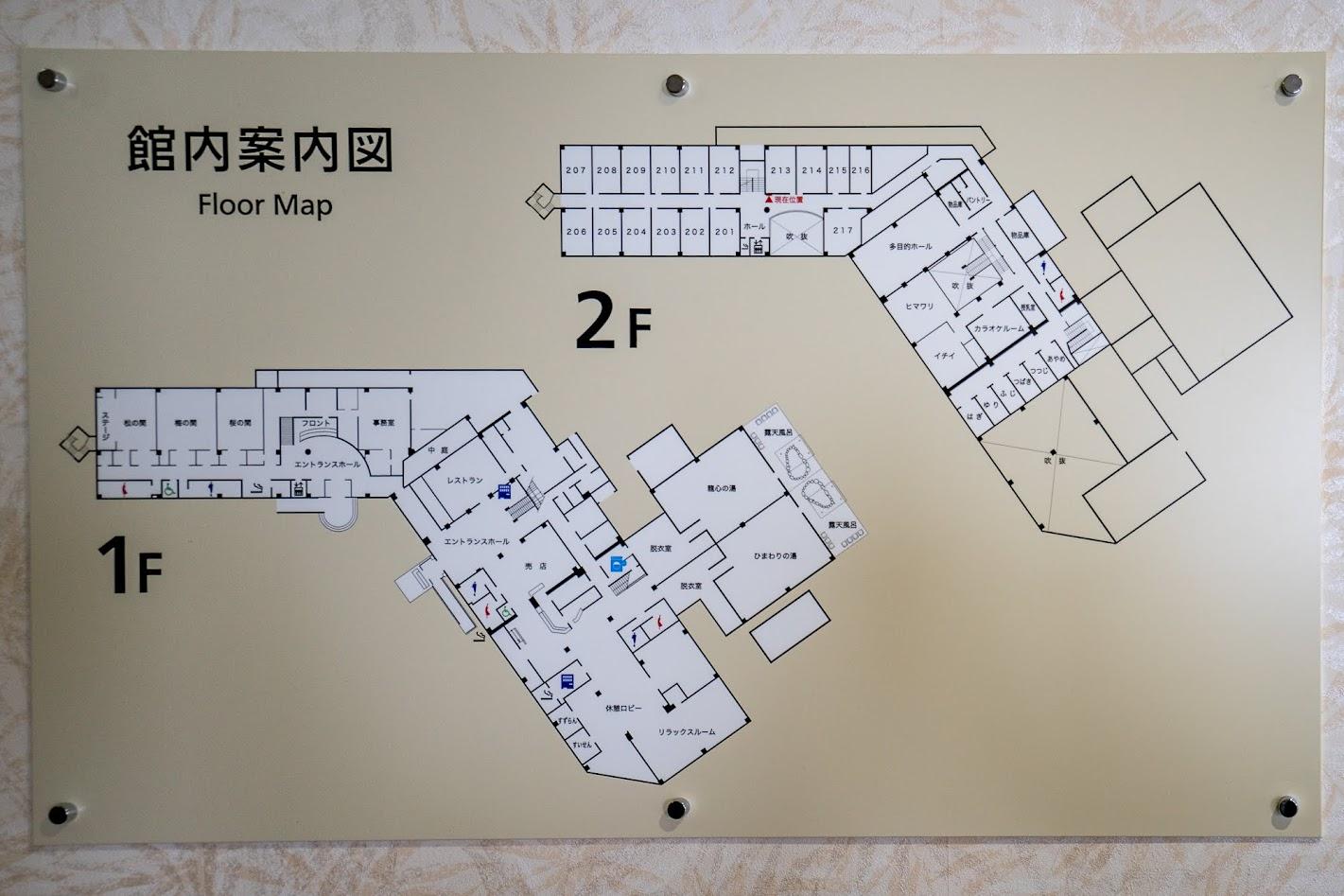 ホテル宴会場・客室