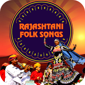 Rajasthani Folk Songs download