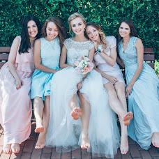 Wedding photographer Kseniya Pavlenko (ksenyafhoto). Photo of 08.08.2017