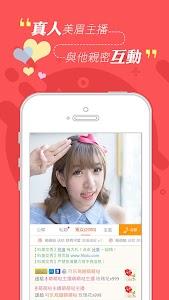 95Live直播-免費中文語音視訊互動直播家族 screenshot 6