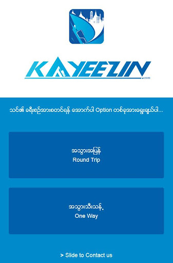 KaYeeZin Myanmar Ticketing