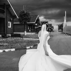 Wedding photographer Sergey Potlov (potlovphoto). Photo of 08.10.2018