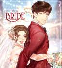 Bride 18 เจ้าสาวตัวร้าย – Babylinlin