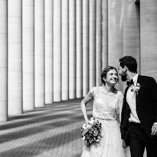 Wedding photographer Aleksandr Dymov (dymov). Photo of 18.07.2018