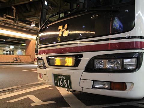 阪急バス「よさこい号」 2891 大阪阪急梅田改札中 その2