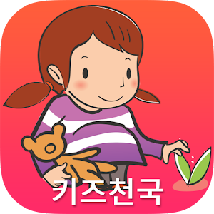 Children video apk