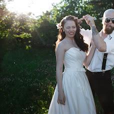 Bryllupsfotograf Mikhail Denisov (MOHAX). Bilde av 10.01.2017