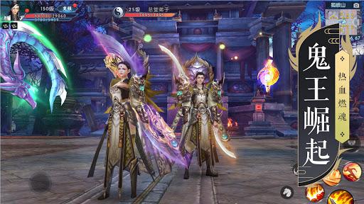 诛仙-中国第一仙侠手游 1.868.1 screenshots 2