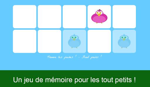 Memory enfant en français|玩教育App免費|玩APPs